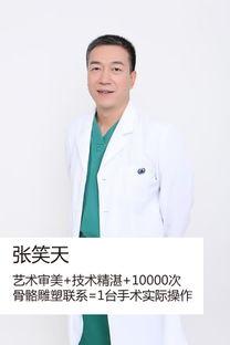 北京中日友好医院进行整形外科专业强化学习.师从于张书