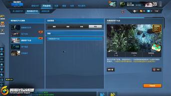 使命召唤OL 战神排位赛系统更新内容一览