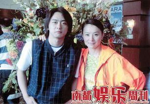...04年宗天意和李赛凤的一次约会照片-李赛凤当初用 性 救婚姻 与前夫...