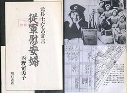 子,从1980年代末开始,致力于二... 为此,她无数次往来于日本、朝鲜...