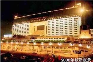 ...000年的城站夜景,有一种星光大道的感觉.-杭州城站火车站亮化提...
