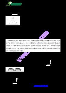 量分别为m1与m2的甲、乙两球在水平光滑轨道上同向运动,已知它们...