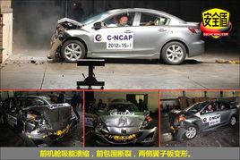 5544超碰cao-正面碰撞试验是试验车辆 100%重叠正面冲击固定刚性壁障.试验速度...