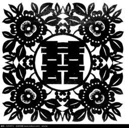 双喜字花卉植物剪纸AI素材免费下载 编号5254972 红动网