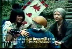 一部比较老的香港恐怖片