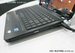 ...-151TX(WK971PA)-买个酷睿i3高清本上学去 最高仅售价4099元