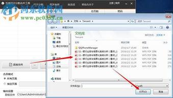 互盾PDF分割合并工具 互盾PDF分割合并工具下载 1.0 官方版 河东下...