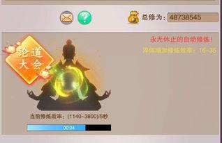 炉石传说 女巫森林新卡二