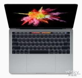 2017年版15寸MacBook Pro不支持Touch Bar