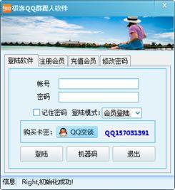 qq群如何发布群公告