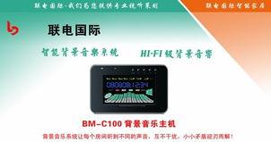 3000元DIY家庭背景音乐系统