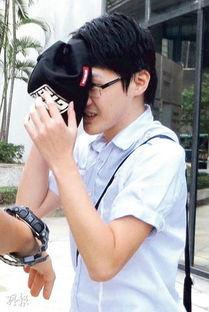 香港男歌手 偷拍情色 短片勒索同性网友获刑 新