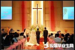西方教堂婚礼主持人婚礼主持词