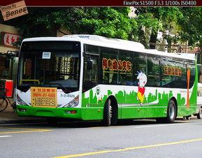 公交车E路通怎么退押金和余额