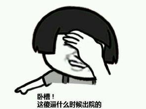 发表情 表情包大全 微信表情包 QQ表情包