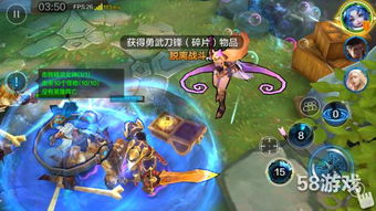 qq游戏超神狙击怎么获得钻石