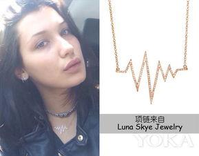老头毛大j-这条来自Luna Skye Jewelry的心电图符号项链也是Bella的心头好之一...