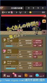 世界线勇者游戏下载 世界线勇者安卓版游戏 v1.0.3下载 清风手游网