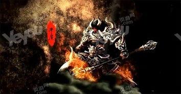 斩神逆天演绎新西游 降妖伏魔录 视频欣赏