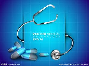 蓝色医疗背景图片