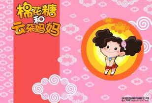 ...主席面签 央视动画 熊猫和小鼹鼠 传统优秀国产少儿卡通