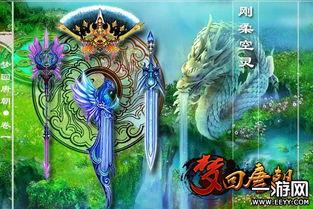 仙神传说怎么玩 仙神传说正式版1.0开局攻略