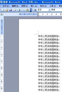 ...ORD里的文字复制到 CDR 里面