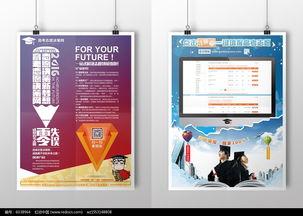 产品宣传单页设计PSD素材下载 编号6038964 红动网