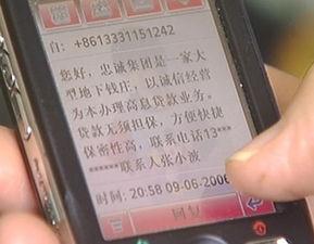 快递物流信息怎么收到短信提醒