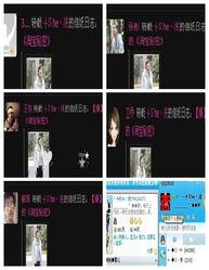 QQ空间转载日志 每稿1元钱
