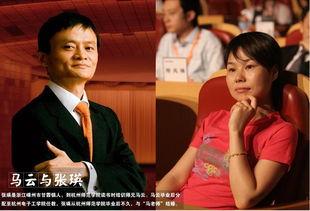 张瑛和马云是大学同学,毕业就拿了结婚证.阿里巴巴草创时期,张...