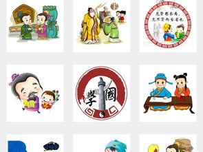 国学教育古代儿童PNG免扣素材图片 模板下载 67.05MB 儿童节大全