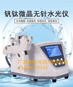 钒钛无针水光的副作用,钒钛微晶水光要做几次