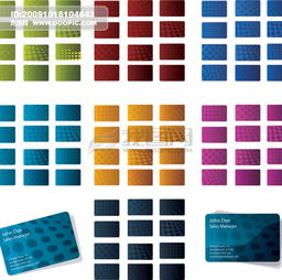 AI格式卡片背景免费下载 AI格式卡片背景 矢量 卡片背景 名片 VIP卡 会...