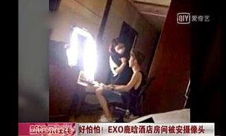 ...他们烦恼, -TFBOYS遭私生饭跟踪,上厕所被偷拍,刘亦菲被扑倒,...