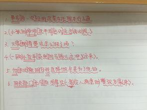...老师看一下,我句子成分划分正确吗