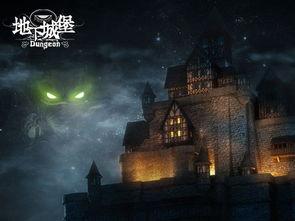 ...战未知的自己 地下城堡 安卓版即将上线