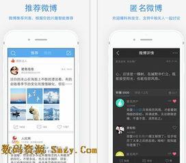 ...腾讯微博苹果版下载 腾讯微博IOS版 for iphone v6.1.1 最新官方版 随...