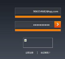 电脑无法登陆小米云服务网站