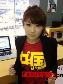 杜海涛女友李若曦私照发型图片欣赏