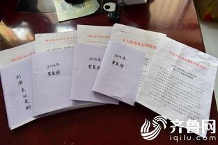 敬华《关于制定特殊教育法的建议》汇报时,对袁