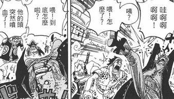 暴力猿皇-后来霍金斯变身成稻草人,意味着他的能力一定跟诅咒有关.   2.卡彭...