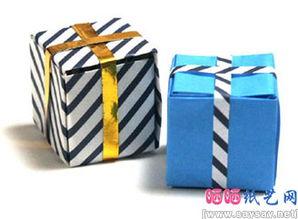 很实用的礼物包装盒的折纸方法图解
