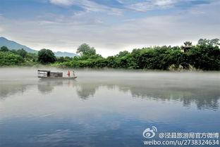境里花缘-桃花潭,青弋江上的一块翡翠,水光潋滟、烟波浩渺,疑似进入蓬莱仙...