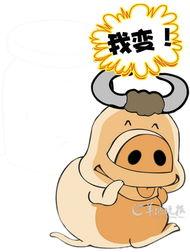怡红院免费九九色色-街坊怀疑买来的牛肉是猪肉要求检测   记者连找九个部门无果找来连串...