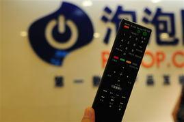 电信IPTV怎样直接用WIFI观看