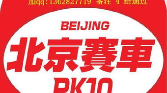 北京赛车pk10冠亚军三码五码二期计划