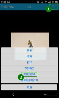 手机qq接收的图片聊天记录删除后会自动保存在哪里