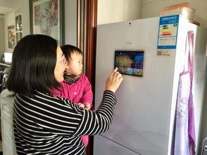 李女士正使用海尔冰箱查看菜谱-全球品牌节诞生 超级家族 一家人50次...