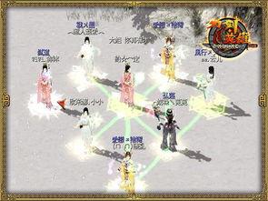 刀剑 六周年福缘庆典活动公布 -联众世界 刀剑英雄